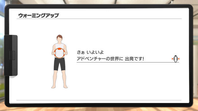 f:id:tomochan-me:20210210003056j:plain