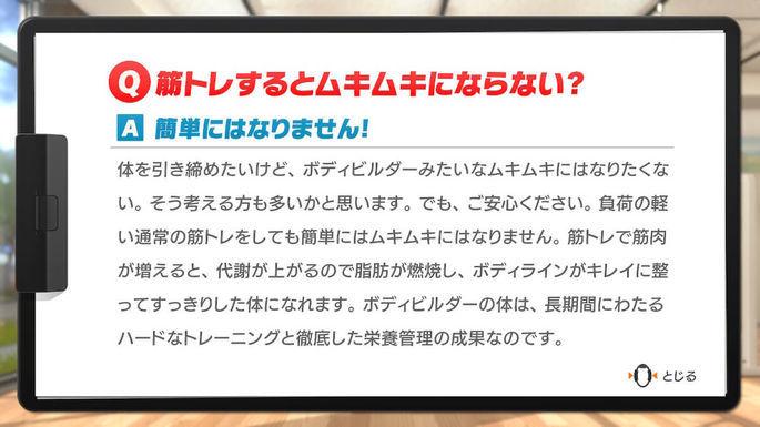 f:id:tomochan-me:20210210003346j:plain