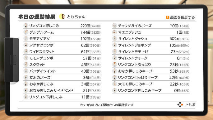 f:id:tomochan-me:20210210003420j:plain