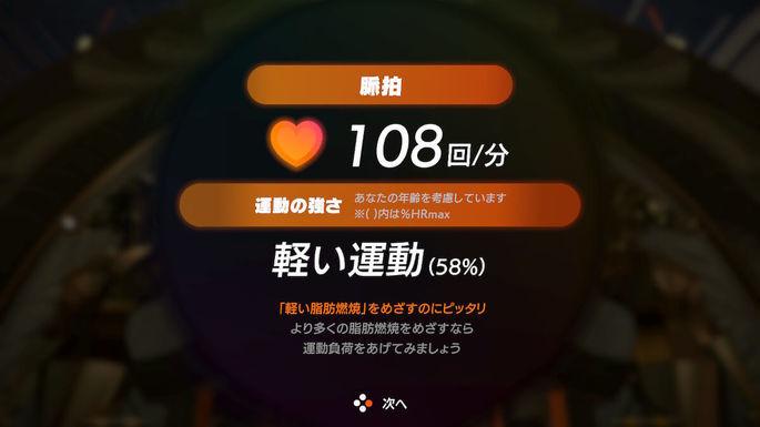 f:id:tomochan-me:20210210003440j:plain