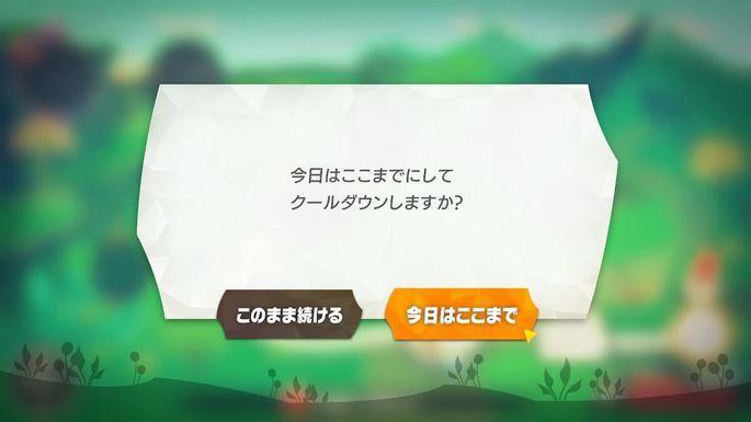 f:id:tomochan-me:20210210003450j:plain