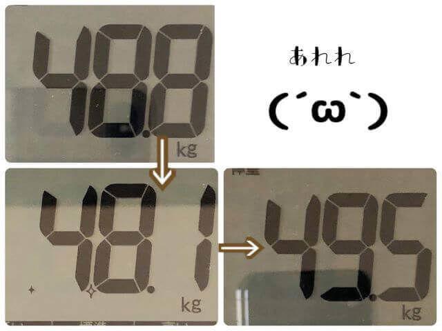 f:id:tomochan-me:20210210005726j:plain