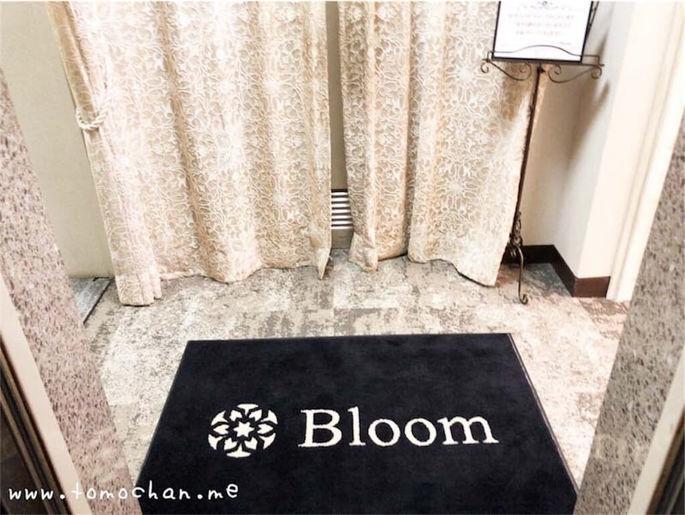 f:id:tomochan-me:20210210020737j:plain