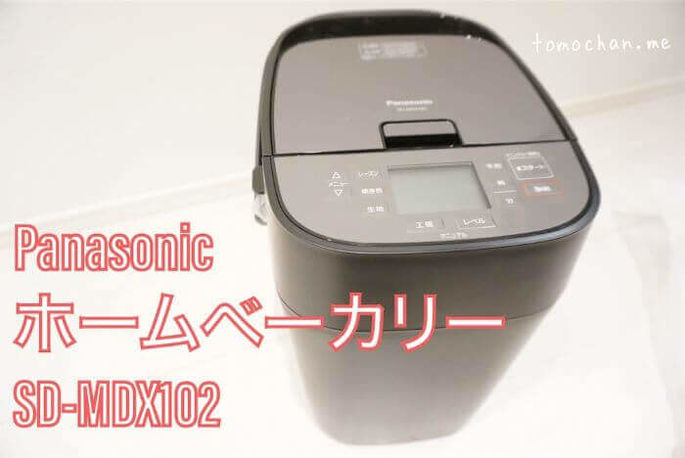 f:id:tomochan-me:20210210030530j:plain