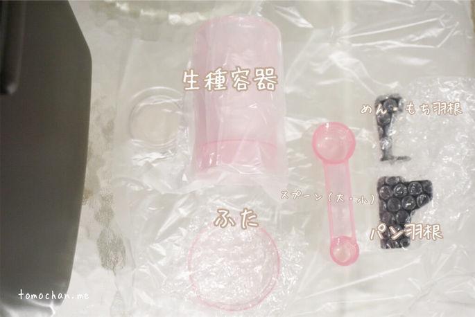 f:id:tomochan-me:20210210031033j:plain