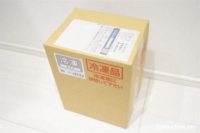 f:id:tomochan-me:20210210231249j:plain