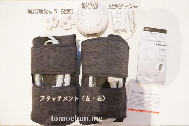 f:id:tomochan-me:20210215224849j:plain
