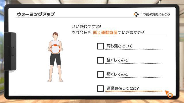 f:id:tomochan-me:20210220003607j:plain