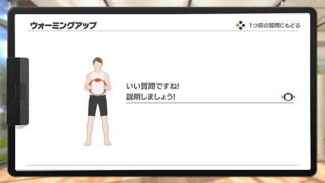 f:id:tomochan-me:20210220003630j:plain