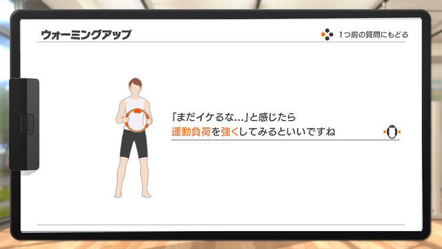 f:id:tomochan-me:20210220003833j:plain