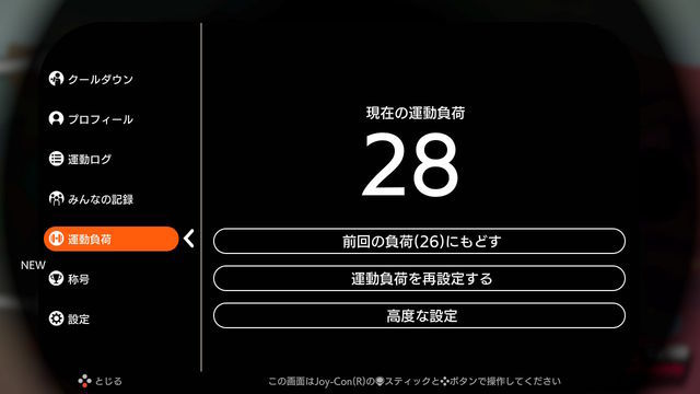 f:id:tomochan-me:20210220005934j:plain