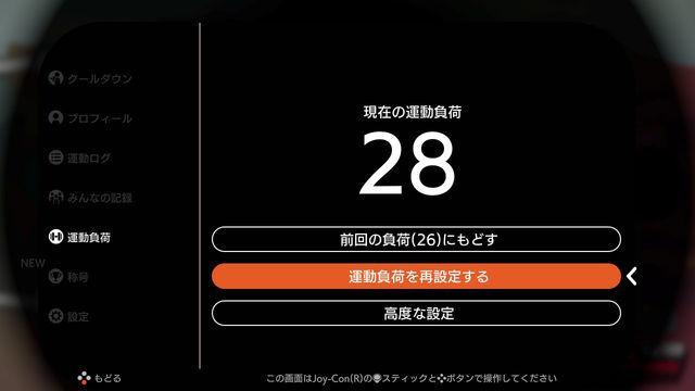 f:id:tomochan-me:20210220005958j:plain