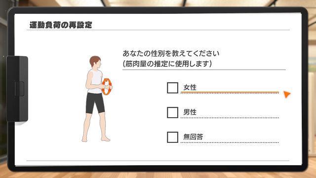 f:id:tomochan-me:20210220010052j:plain