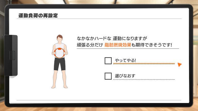 f:id:tomochan-me:20210220010220j:plain