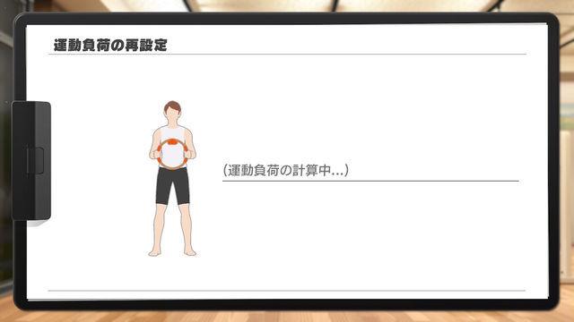 f:id:tomochan-me:20210220010242j:plain
