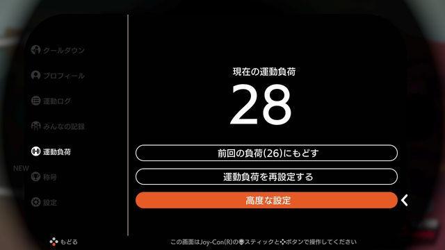 f:id:tomochan-me:20210220012230j:plain