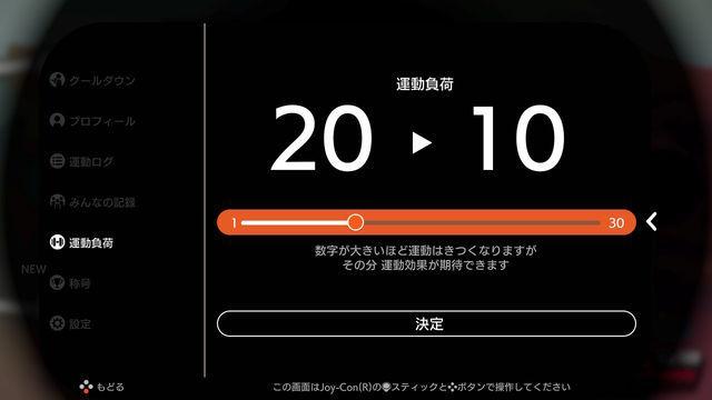 f:id:tomochan-me:20210220012334j:plain