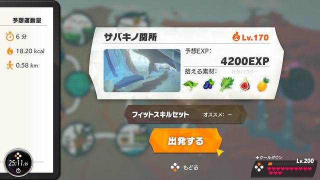 f:id:tomochan-me:20210220015405j:plain
