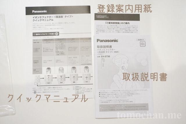 f:id:tomochan-me:20210222173351j:plain
