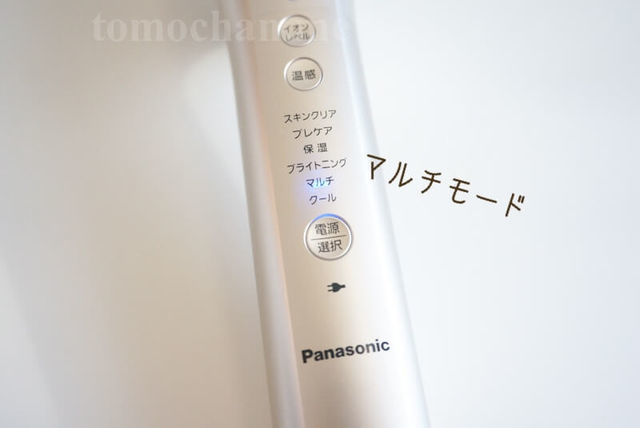 f:id:tomochan-me:20210222173544j:plain
