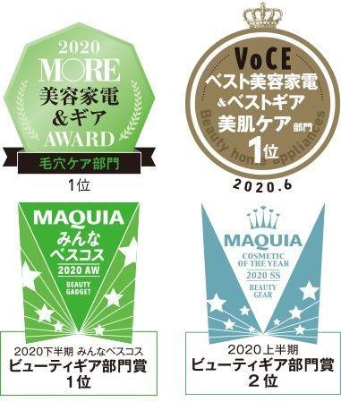 f:id:tomochan-me:20210222192014j:plain