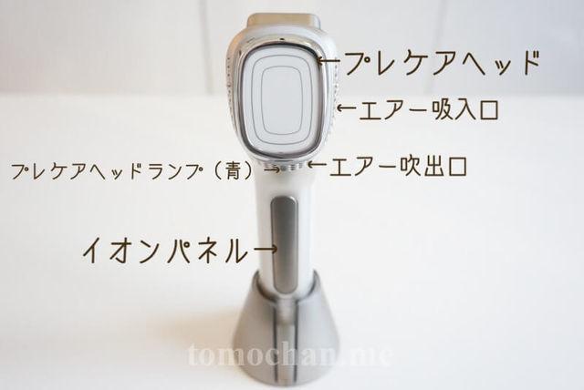 f:id:tomochan-me:20210222222155j:plain