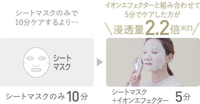 f:id:tomochan-me:20210222232812j:plain