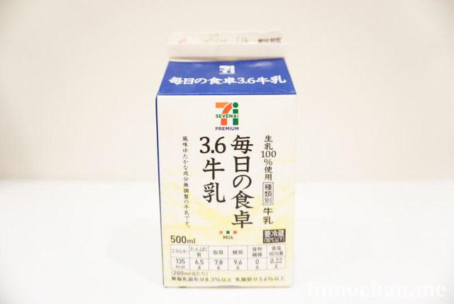 f:id:tomochan-me:20210302160740j:plain