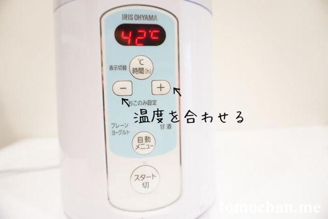 f:id:tomochan-me:20210302160848j:plain