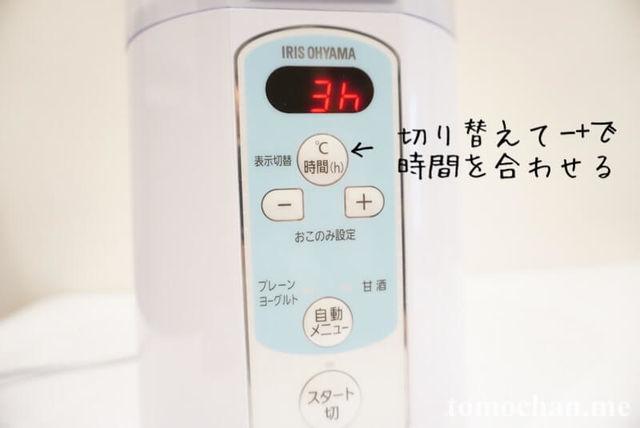 f:id:tomochan-me:20210302160859j:plain