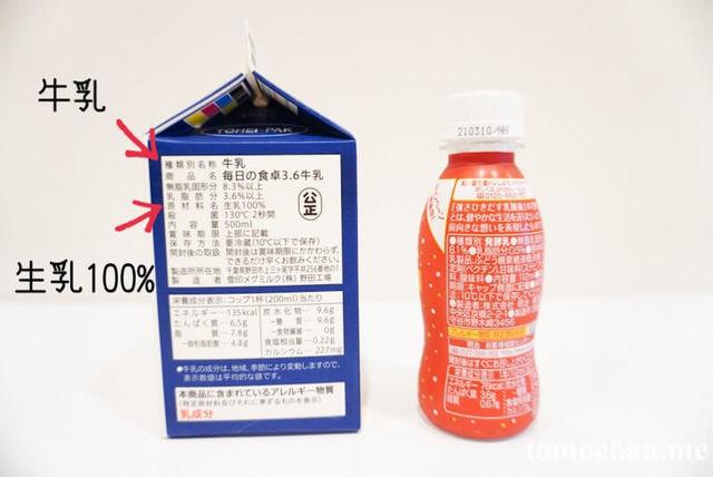 f:id:tomochan-me:20210302160908j:plain