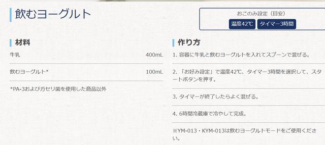 f:id:tomochan-me:20210302174458p:plain