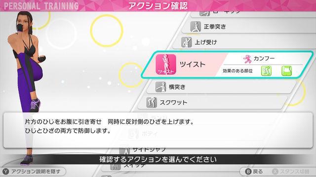 f:id:tomochan-me:20210305160417j:plain