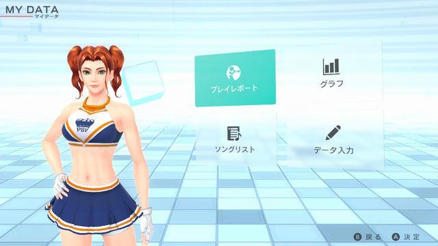 f:id:tomochan-me:20210305164026j:plain