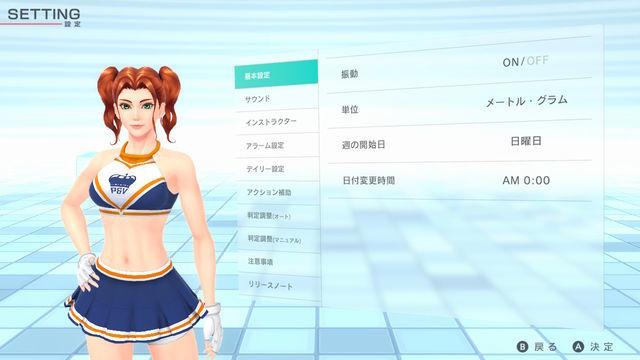 f:id:tomochan-me:20210305164633j:plain