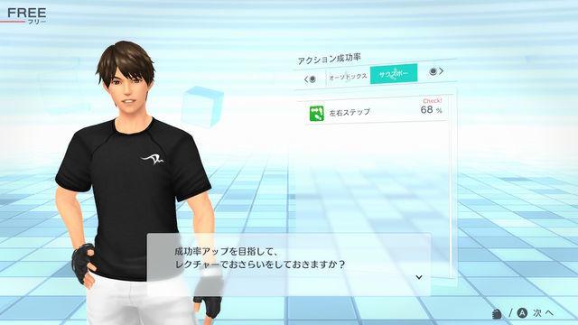 f:id:tomochan-me:20210305165334j:plain