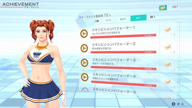 f:id:tomochan-me:20210305171114j:plain