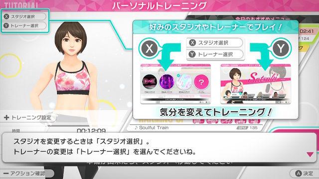 f:id:tomochan-me:20210305175759j:plain