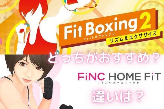 f:id:tomochan-me:20210305195625j:plain