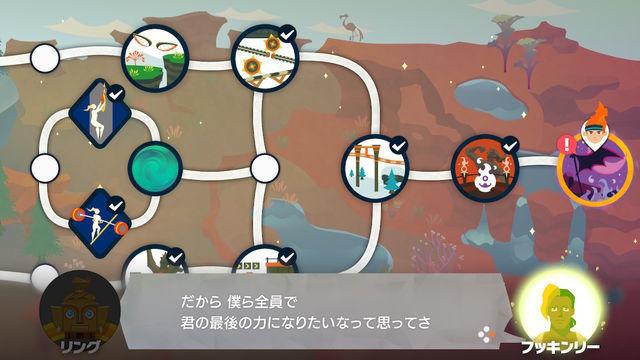 f:id:tomochan-me:20210309213540j:plain