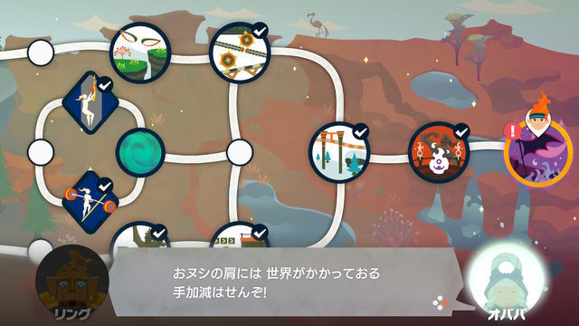 f:id:tomochan-me:20210309213614j:plain
