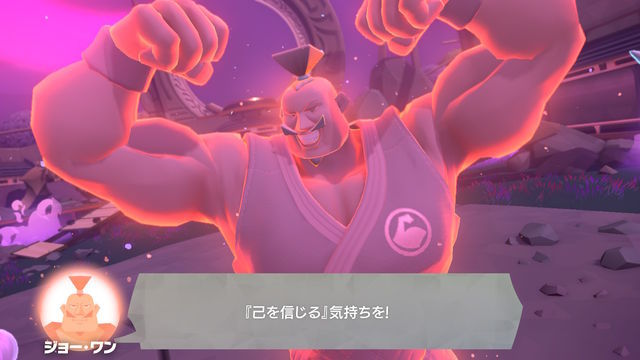 f:id:tomochan-me:20210309214811j:plain