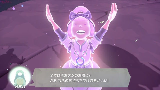 f:id:tomochan-me:20210309220722j:plain