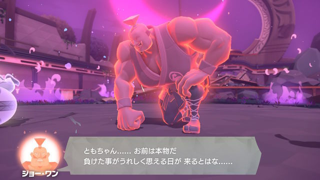 f:id:tomochan-me:20210309221926j:plain