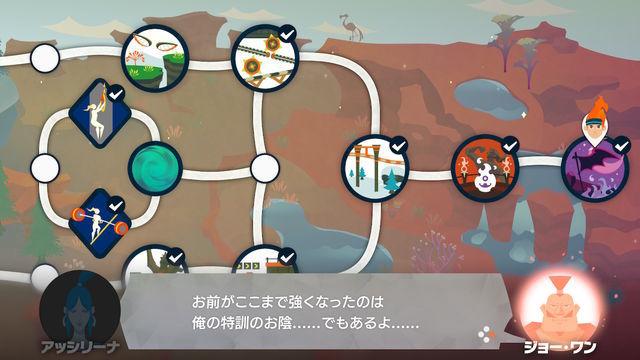 f:id:tomochan-me:20210309222439j:plain