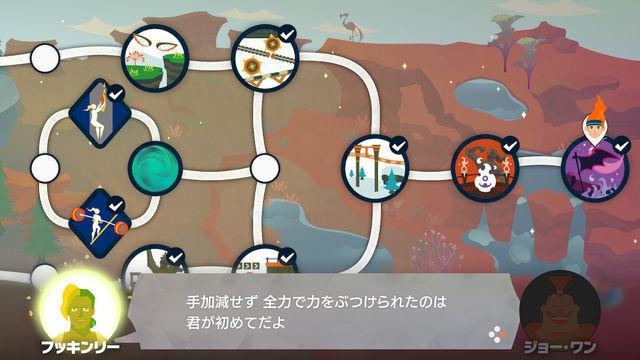f:id:tomochan-me:20210309222522j:plain