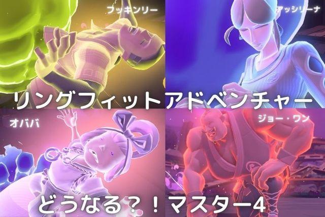 f:id:tomochan-me:20210309232458j:plain