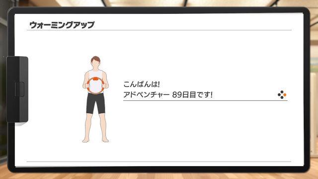 f:id:tomochan-me:20210315191655j:plain