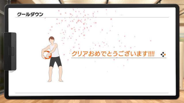 f:id:tomochan-me:20210315191821j:plain