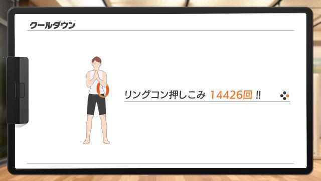 f:id:tomochan-me:20210315191952j:plain
